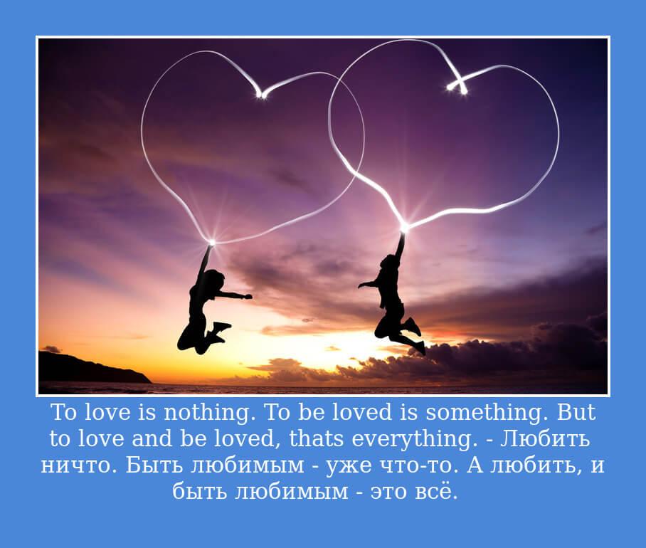 На фото изображен статус про любовь на английском.
