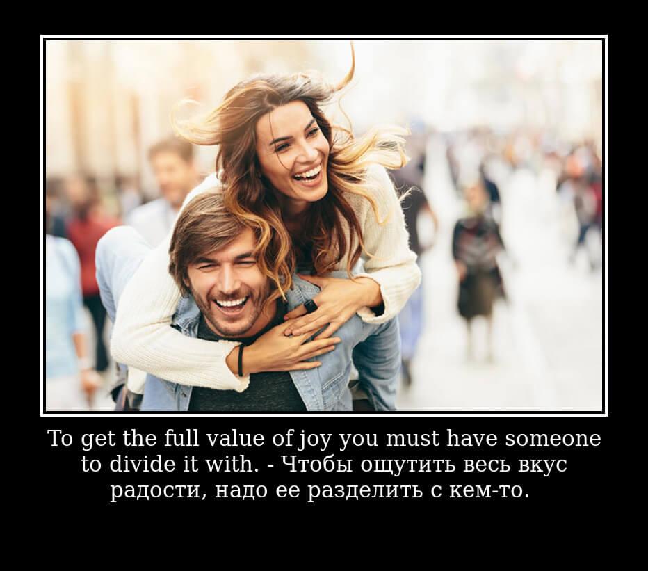 На фото изображен статус на английском про любовь.