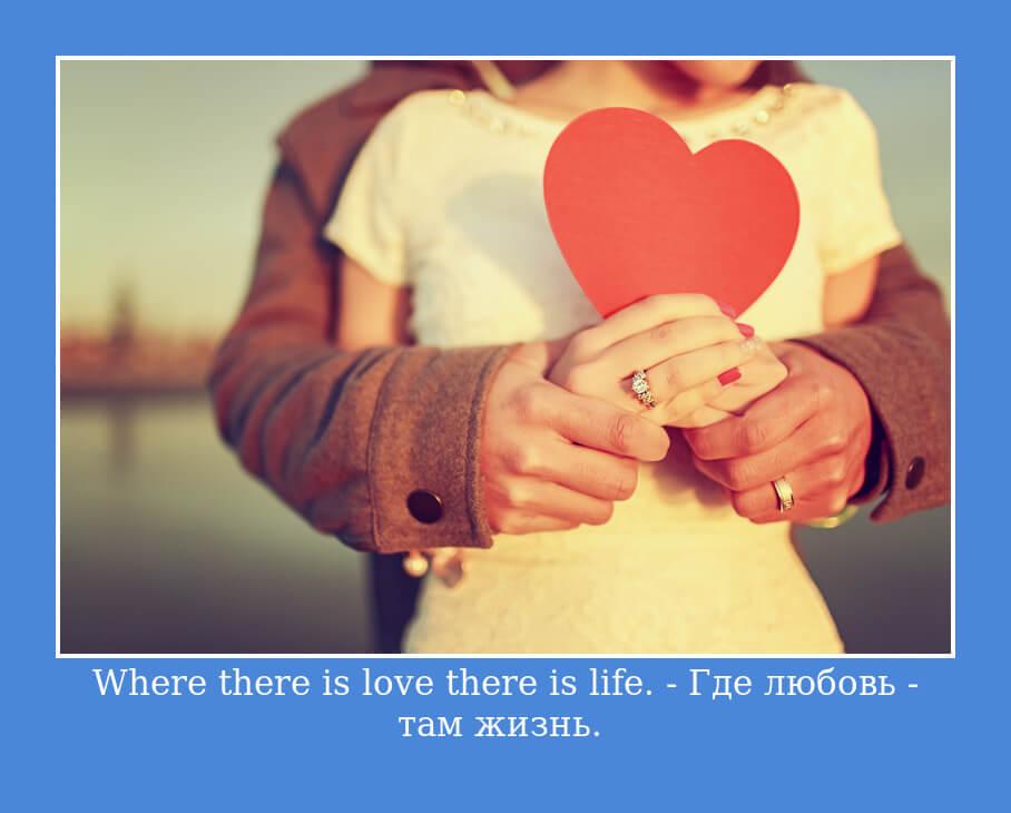 НА фото изображен статус о любви на английском языке.