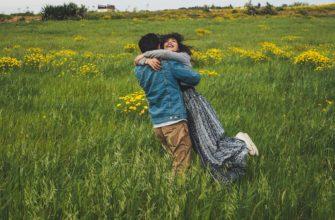Влюбленные на лугу. Какие есть сатусы о счастье с любимым человеком.