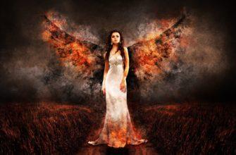 Девушка с горящими крыльями. Где найти статусы про демонов в душе
