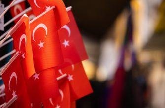 Флаги Турции. Где найти статусы на турецком языке с переводом на русский