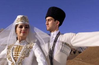 Кавказцы пара. Где найти кавказские статусы