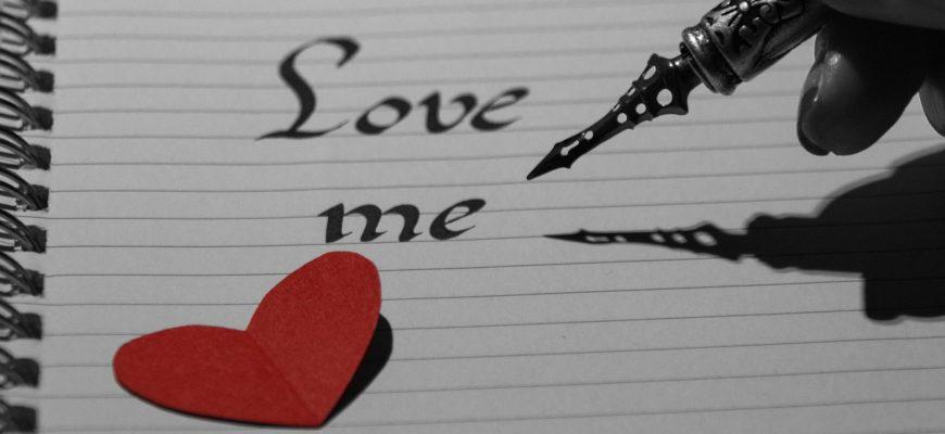 Пишущая рука и сердечко.Какие есть статусы про слова со смыслом.