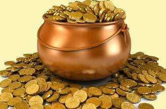Золотой горшочек. Где найти статусы про богатство.