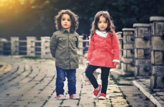 Дети на развилке пути. Статусы про бывших друзей.