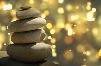 Башня из камней. Какие есть статусы про терпение.
