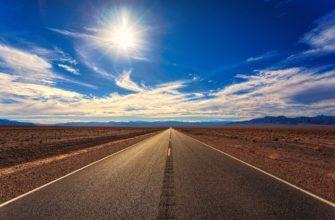 Голубое небо и дорога. Читайте красивую подборку статусов со смыслом.