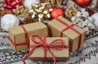 Подарки на новый год. Какие есть статусы про новый год.