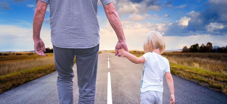 Дорога и семья. Какие есть красивые статусы про папу и сына.