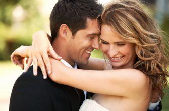 Влюбленные. Какой статус использовать про женатого мужчину.
