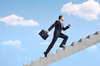 Парень на ступеньках. Какие есть статусы про успех.